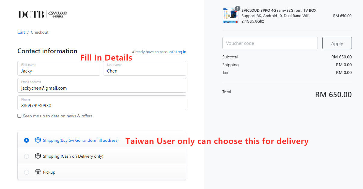 Taiwan Shipping Guide 1_副本.png