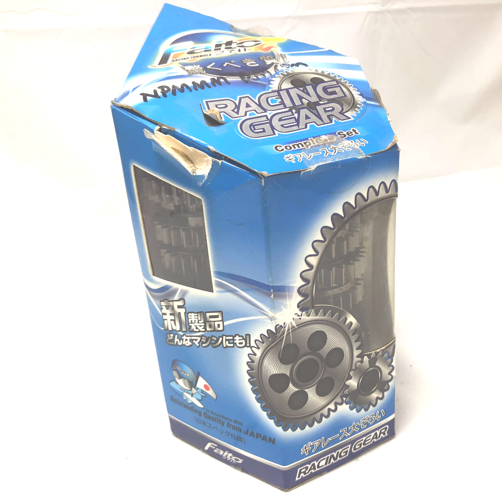 FAITO RACING GEAR BOX - RXZ (1 SET).png