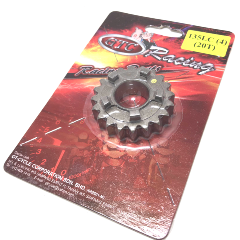 GTC RACING GEAR - LC135 4 (20T).png