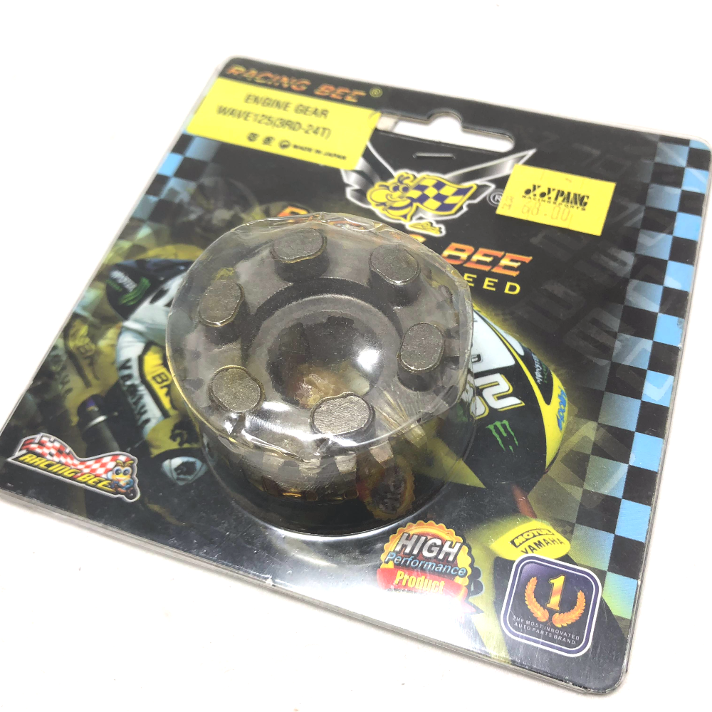 RACING BEE ENGINE GEAR - WAVE 125 (3RD).png