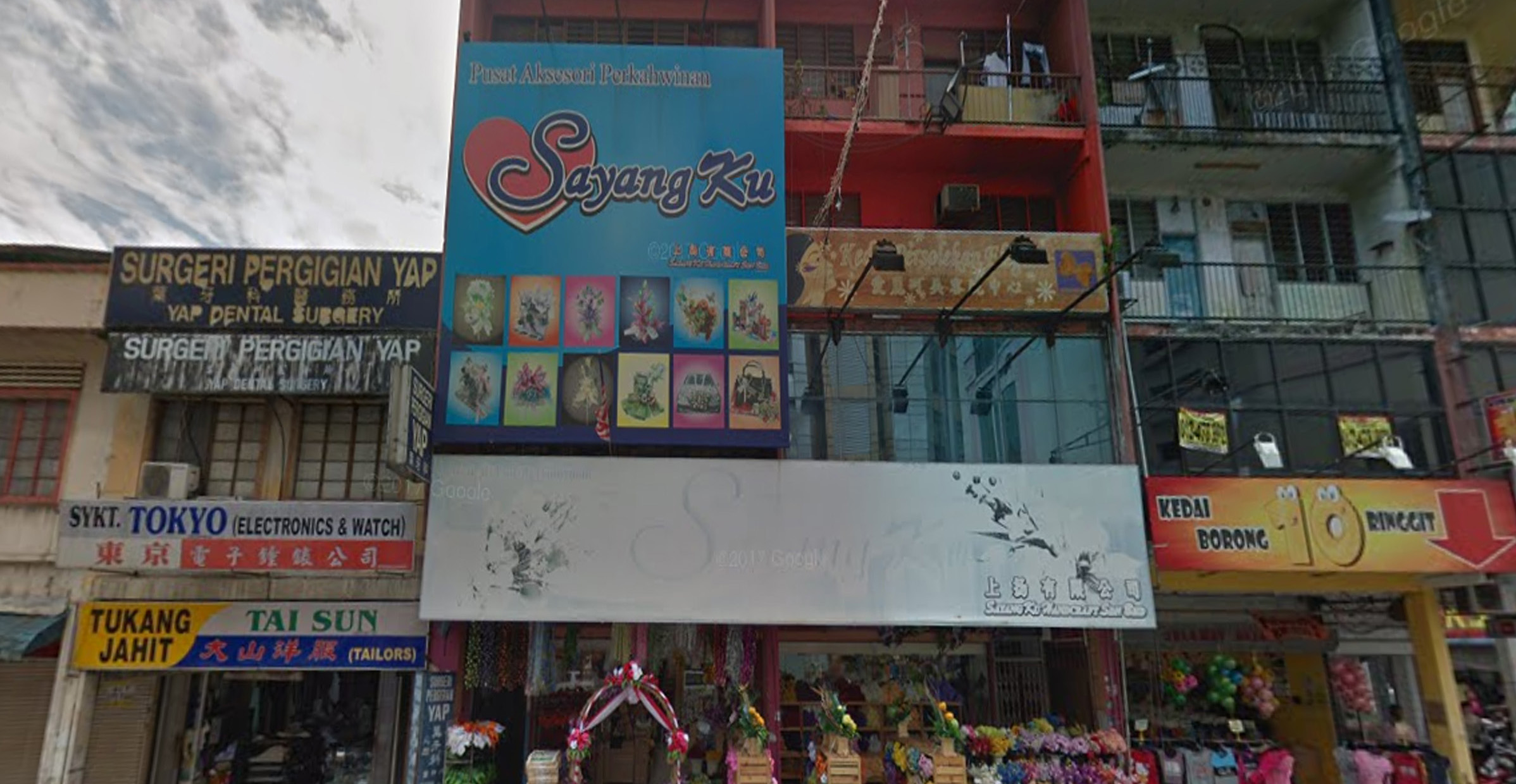 Sayangku Handcraft Online Store - The Largest Handcraft Online Store Supplier From Selangor - Sayang Ku HQ