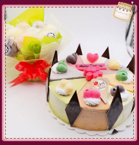 Ice-cream-cake-delivery-01.jpg