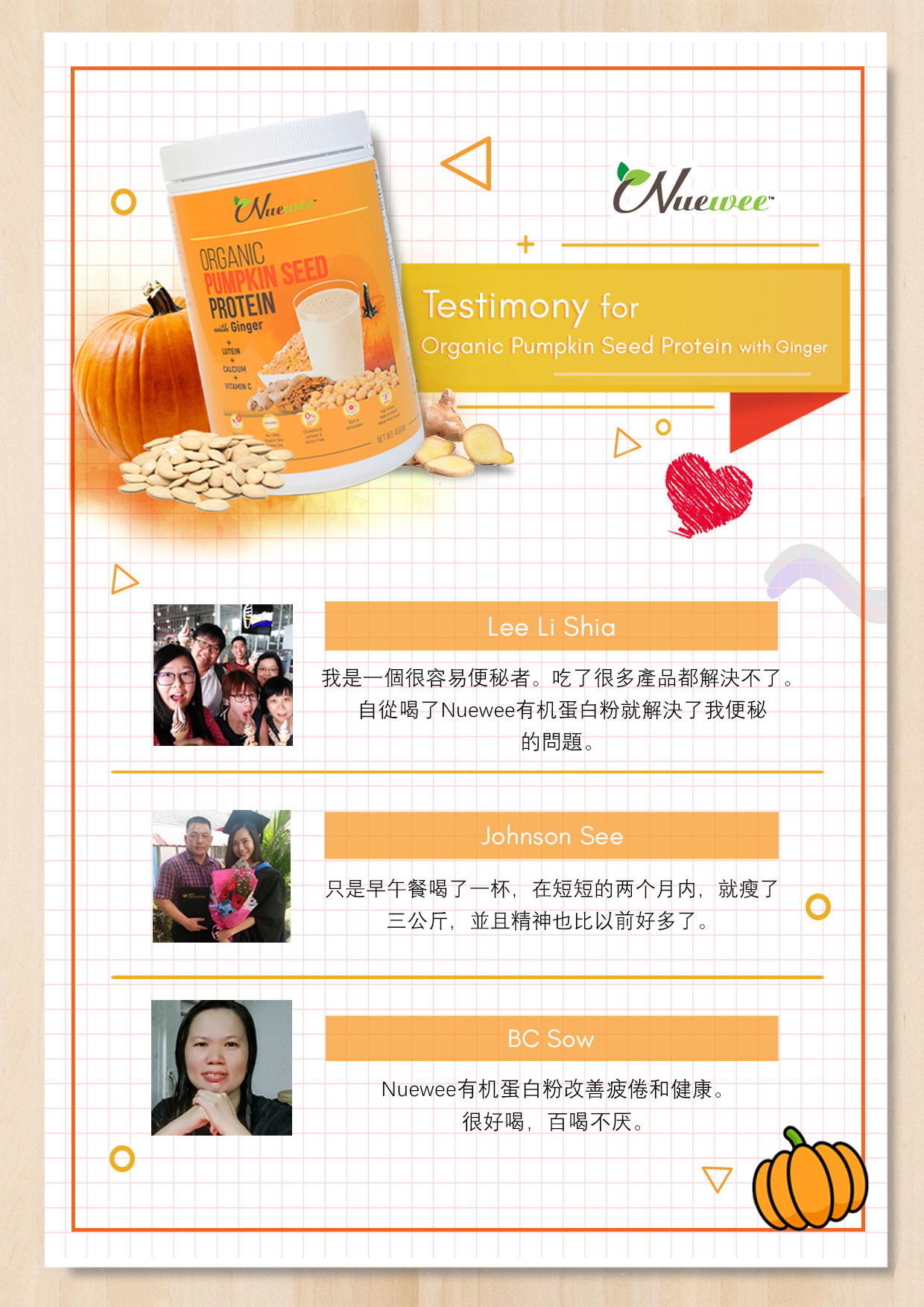 Testimony-of-Nuewee-Organic-Pumpkin-seeds-protein-with-ginger (1).jpg