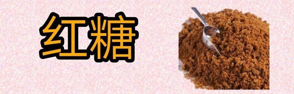 -Nuewee-补血-protein-shakes-powder-9.jpg