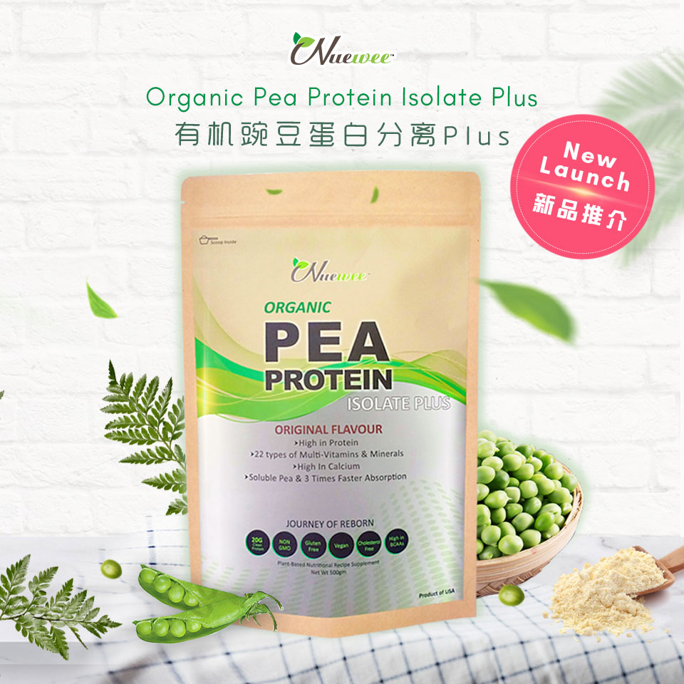 Nuewee-Organic-Pea-Protein-Isolate-New-Launch.jpg