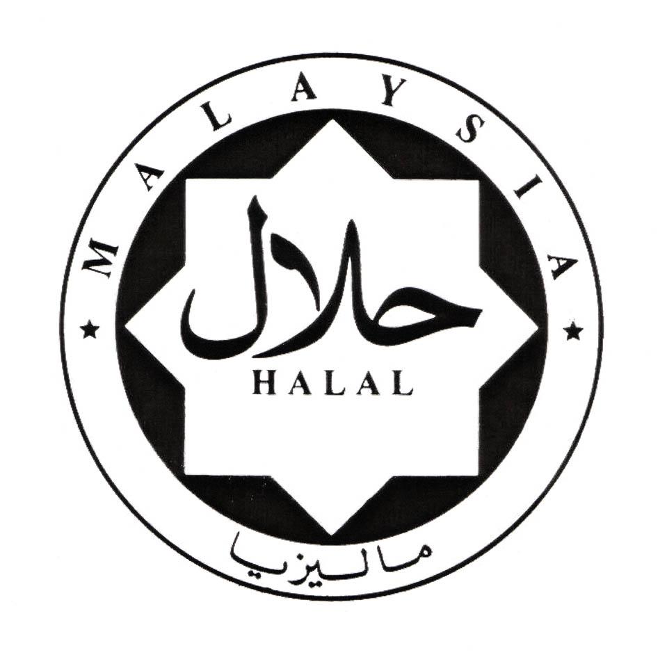 Nuewee-Halal-Protein.jpg