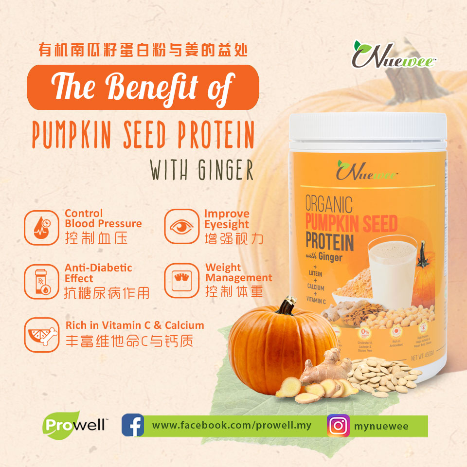 Benefits of Nuewee Organic Pumpkin Seeds Protein with Ginger.jpg