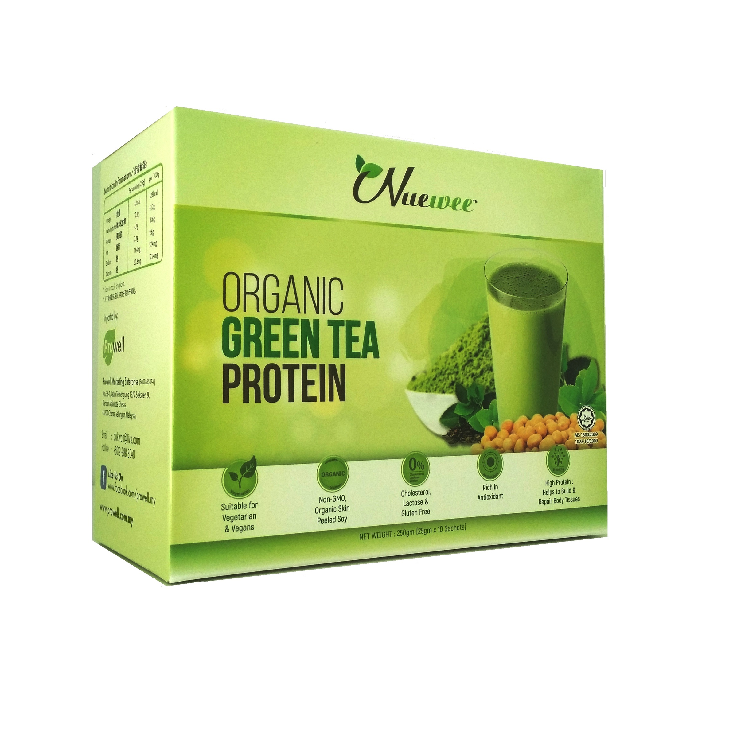 Green Tea Protein Box Side.jpg