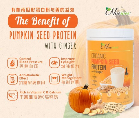 Benefits-of-Nuewee-Organic-Pumpkin-Seeds-Protein-with-Ginger (1).jpg