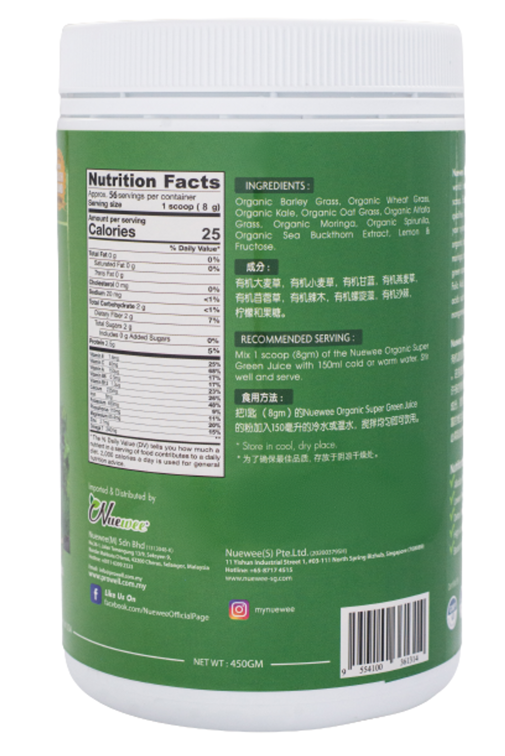 Nuewee-Organic-Super-Green-Juice-450GM-Back-removebg-preview.png