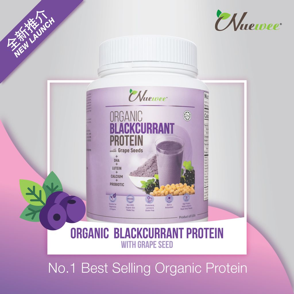 Nuewee-Organic-Blackcurrant-Protein-With-Grape-Seed-1KG-Launching.jpg