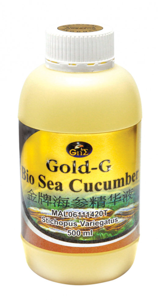 Gold G Sea Cucumber with kkm certified. Proven results