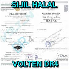 halal cert dr4.jpg